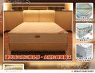 【班尼斯國際名床】~『 3尺單人三線硬式...
