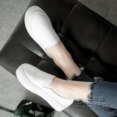 韓國鬆糕厚底鞋休閒小白鞋增高顯瘦懶人一腳蹬樂福鞋單鞋女平底鞋 衣櫥秘密
