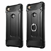 小米max2手機殼硅膠全包防摔小米max男全包邊2保護套6.44英寸硬殼  萌萌小寵