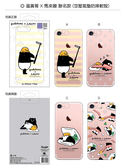 King*Shop~iPhone 6/6S蘋果4.7吋GARMMA 蛋黃哥&馬來貘聯名 多款主機 空壓氣墊防摔保護軟殼