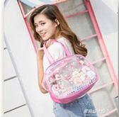 角落生物包包-日本可愛卡通動漫周邊墻角生物角落生物透明袋大容量時尚單肩包包 多麗絲