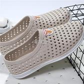 夏季洞洞鞋跑步鞋沙灘包頭鞋防滑夏季旅游男拖鞋休閒男女涼拖鞋 快速出貨