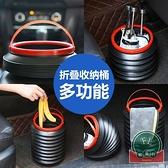 車載垃圾桶汽車可折疊水桶車內創意收納置物桶【福喜行】