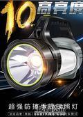 手提燈強光充電超亮多功能戶外氙氣燈手提探照燈1000打獵W特種兵 生活優品