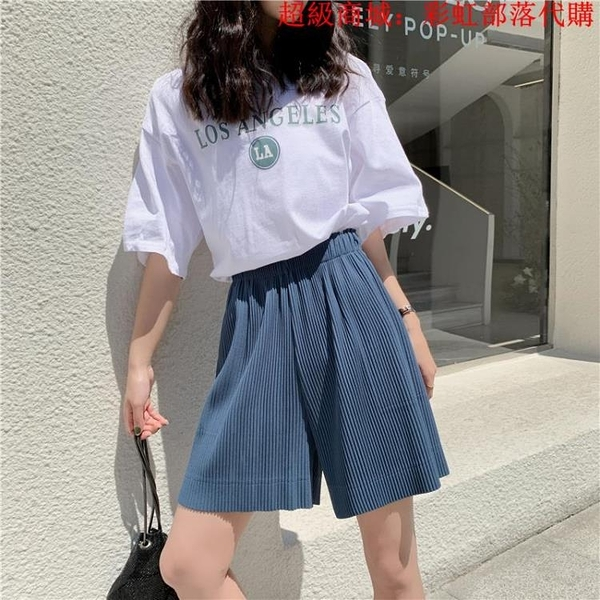 胯大腿粗女褲子夏季新款大碼寬松休閑闊腿短褲胖mm顯瘦高腰五分褲 中大碼女裝 大尺碼女裝