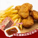 熱銷憶霖糖醋醬 酸甜醬 雞塊沾醬 全素食可 (20克*100盒)【歐必買】