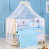 嬰兒床實木無漆拼接大床兒童初生寶寶床BB搖籃床可推行升降變書桌【幸運閣】