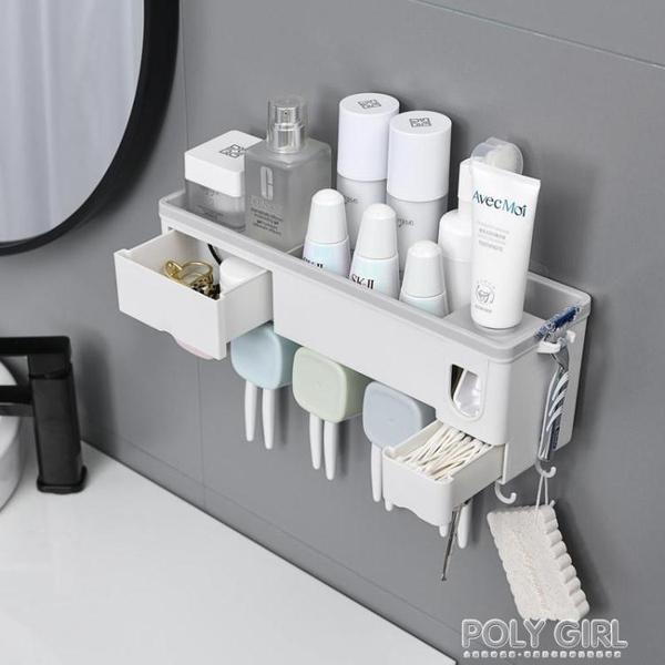 廁所浴室收納神器洗手間洗漱台牙膏壁掛牙刷置物架衛生間用品大全 夏季狂歡