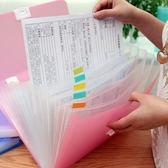 ✭米菈生活館✭【Q301】大容量文件提包 風琴包 票據 收據 考卷 資料 學生 辦公 分類 收納 文具