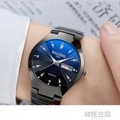 男士手錶男石英錶防水學生男錶時尚潮流超薄女錶夜光韓版腕錶 韓語空間