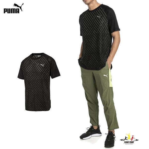Puma Graphic 男 黑 短袖 運動上衣 短T 排汗 透氣 運動 健身 涼感 乾爽 上衣 51733807