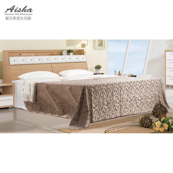 床組 床片+床底 柯瑪 5 尺 301-5w 愛莎家居