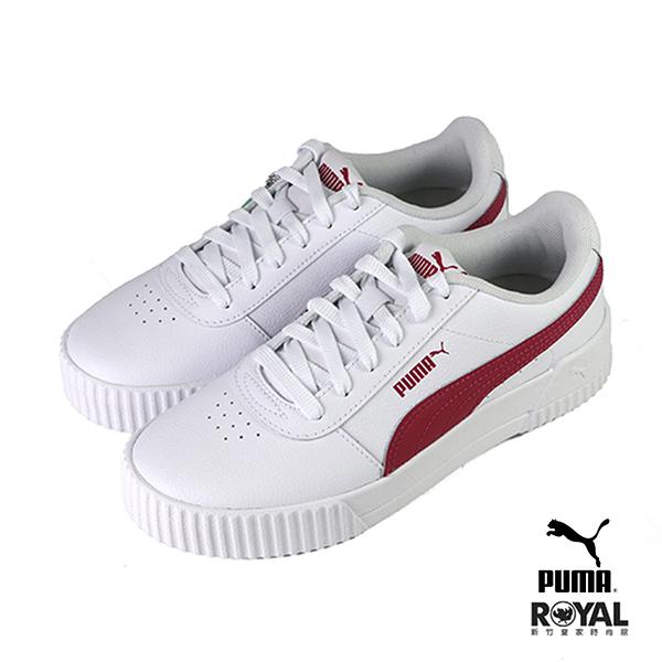 Puma Carina 白色 皮質 休閒運動鞋 女款NO.J0412【新竹皇家 37032513】
