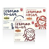 日本 CANYON 兒童咖哩塊MINI+兒童奶油咖哩塊MINI+兒童燉菜湯塊MINI(三入組)[衛立兒生活館]
