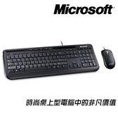 微軟 Microsoft 標準 滑鼠鍵盤組 600