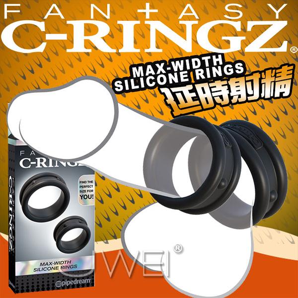 情趣用品 美國原裝進口PIPEDREAM.Fantasy C-Ringz系列-Max-Width Silicone Rings鎖精延時雙套環 愛的蔓延