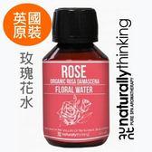 NT 玫瑰花水 100ml。Rose Floral Water。英國原裝 Naturally Thinking