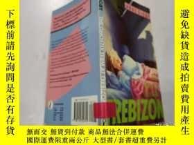 二手書博民逛書店the罕見ghostly term at trebizon:特雷比松的幽靈般的術語Y212829 不祥 不祥