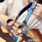 手機掛繩 手機兒童鑰匙掛繩掛脖繩手機殼寬帶牢固防摔創意流蘇女款仙 年終鉅惠