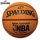 【LAKEIN運動網】║SPALDING║Grip Control專業橘-7號籃球/斯伯丁