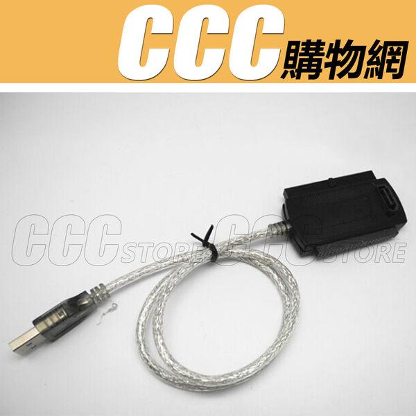 IDE SATA轉USB轉接線 硬碟轉換線 轉換線 硬碟轉接線 燒錄機 電腦 筆電 配件