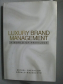【書寶二手書T9/財經企管_ZKX】Luxury Brand Management-A World of Privile