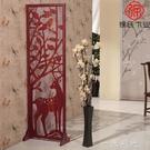 時尚創意雙面屏風隔斷裝飾簡易客廳房間臥室移動摺疊玄關簡約現代WD 一米陽光