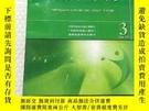 二手書博民逛書店罕見中國臨床醫學研究2020年第3期Y223154