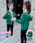 兒童外套女 女童開衫毛衣秋季新款連帽針織衫小女孩韓版時髦兒童上衣外套 快速出貨