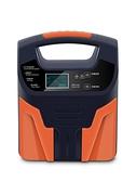 汽車電瓶充電器12v24v伏摩托車蓄電池全智慧純銅修復大功率充電機  ATF 全館鉅惠