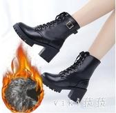 秋冬馬丁靴女英倫風裸靴大碼短靴韓版百搭粗跟加絨女靴高跟中筒靴 XN7285【VIKI菈菈】