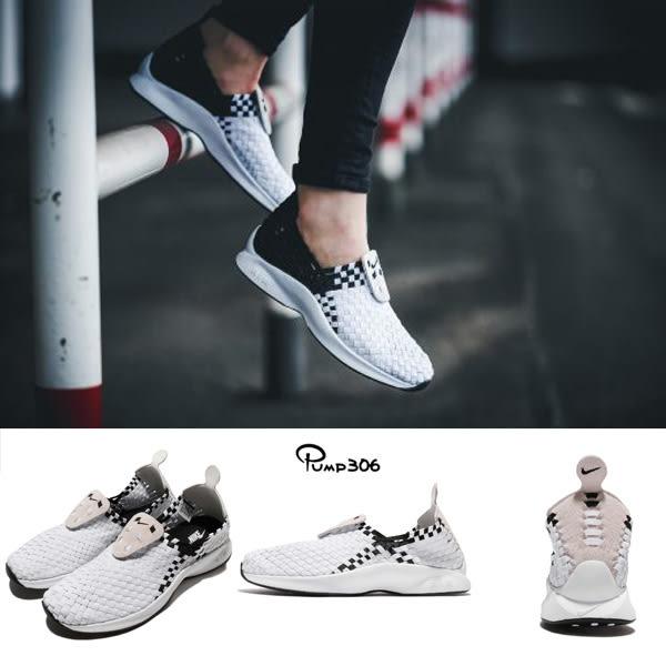 【五折特賣】Nike Air Woven 白 黑 經典款 復古慢跑鞋 編織鞋面 男鞋 女鞋 運動鞋【PUMP306】 312422-100