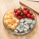 鋼化玻璃三分格盤子早餐餐具分餐盤分隔盤家用水果盤多功能配菜盤 {限時免運}