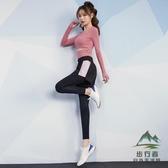 兩件套 瑜伽服女晨跑步健身房初學者高端運動套裝【步行者戶外生活館】