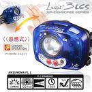 Luxsit 3LCS XP-E[Q4] Cree series 感應式頭燈# PHM0M 3A011【AH10028】大創意生活百貨