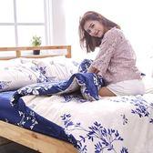 [SN]#L-UB016#細磨毛天絲絨6x6.2尺雙人加大床包+枕套三件組-台灣製(不含被套)