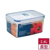 天廚長型保鮮盒2.4L【愛買】