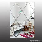 壁貼 3d立體牆貼玄關浴室酒櫃菱形裝飾反光鏡面貼軟鏡鏡子貼牆定制尺寸 618購物節