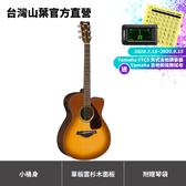 Yamaha 插電木吉他 FSX800C 附贈原廠琴袋