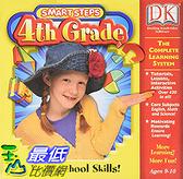 [106美國暢銷兒童軟體] Smart Steps 4th Grade
