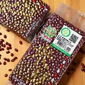 產銷履歷無落葉劑紅豆600g/包