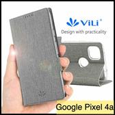 【萌萌噠】谷歌 Google Pixel 4a 4G版 商務簡約款 全包布紋側翻皮套 磁吸插卡支架 磨砂手感 手機套