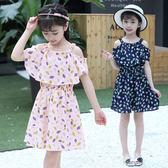 童裝女童吊帶連身裙夏裝2018新款韓版小女孩洋氣兒童雪紡公主裙子 桃園百貨