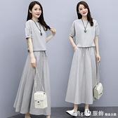 短袖裙裝 棉麻洋裝套裝女2021夏裝新款大碼文藝復古亞麻兩件套流行裙子潮 618購物節