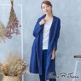 【Tiara Tiara】漢神秋冬 長版排釦純棉素面洋裝罩衫(藍/灰)