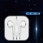 耳機適用庫·曼 華為耳機P10榮耀8通用MaTe9原裝正品入耳式手機耳塞女
