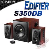 [ PC PARTY ]  Edifier S350DB 2.1聲道 3件式 喇叭