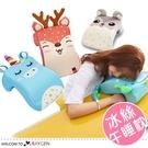 夏季可拆洗卡通造型冰絲午睡枕 記憶棉 靠枕 抱枕
