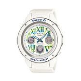 Baby-G CASIO 卡西歐 BGA-150GR-7B(BGA-150GR-7BDR) 雙顯 防水 女錶