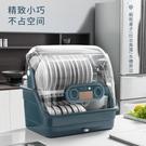 瀝水架 消毒柜碗架家用小型瀝水碗柜廚房放碗筷農村多功能廚房架子置物架 快速出貨